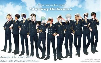 うたの☆プリンスさまっ♪ Shining Airlines 衣装