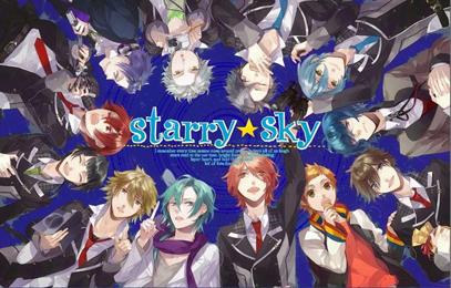 星座彼氏Starry☆Sky 衣装