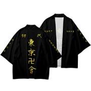東京卍リベンジャーズ 東京卍會 佐野万次郎 マイキー 通常タイプ 上着 コスプレ衣装